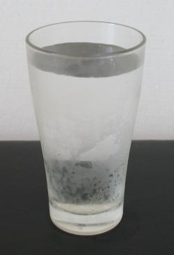 Zero calorie drink